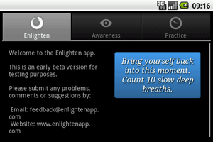 Enlighten screen in landscape mode
